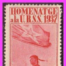 Sellos: GUERRA CIVIL, AMIGOS DE LA URSS, GUILLAMON Nº 1744D *. Lote 38950168