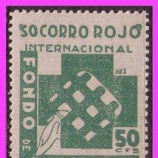 Sellos: GUERRA CIVIL, SOCORRO ROJO, GUILLAMON Nº 1536 * * . Lote 38956889