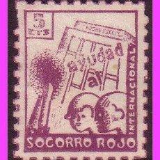 Sellos: GUERRA CIVIL, SOCORRO ROJO, GUILLAMON Nº 1554 (*). Lote 38956969
