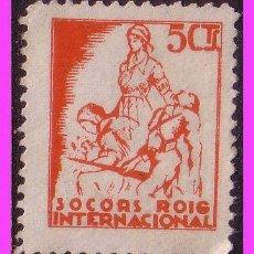 Sellos: GUERRA CIVIL, SOCORRO ROJO, GUILLAMON Nº 1592 (*). Lote 38957027