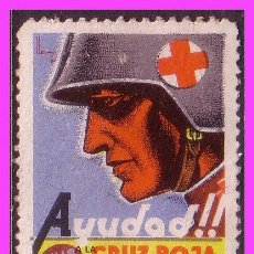 Sellos: GUERRA CIVIL, CRUZ ROJA ESPAÑOLA, GUILLAMON Nº 1638 (*). Lote 38964871