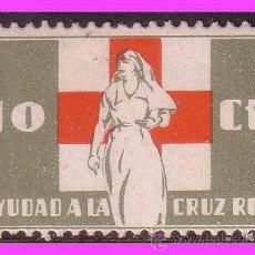 Sellos: GUERRA CIVIL, CRUZ ROJA ESPAÑOLA, GUILLAMON Nº 1650 * *. Lote 38965631