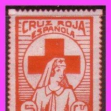 Sellos: GUERRA CIVIL, CRUZ ROJA ESPAÑOLA, GUILLAMON Nº 1660 * *. Lote 38965712