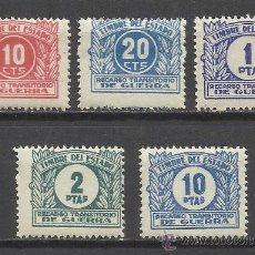Sellos: 2185-SELLOS GUERRA CIVIL 1936 REPUBLICA RECARGO TRANSITORIO DE GUERRA ** 35,00€.IMPUESTO DE GUERRA,T. Lote 38968887