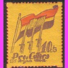 Sellos: GUERRA CIVIL, PRO CULTURA, GUILLAMON Nº 2085 * * . Lote 38982962