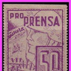 Selos: GUERRA CIVIL, PRO PRENSA, 50 CTS VIOLETA (*). Lote 38982971
