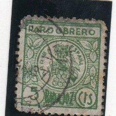 Sellos: VIÑETA. GUERRA CIVIL ESPAÑA. PARO OBRERO, BADAJOZ.CHARNELA. Lote 38999649