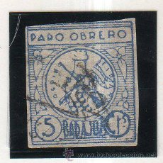 Sellos: VIÑETA. GUERRA CIVIL ESPAÑA. PARO OBRERO, BADAJOZ.CHARNELA. Lote 38999859