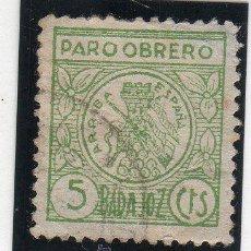 Sellos: VIÑETA. GUERRA CIVIL ESPAÑA. PARO OBRERO, BADAJOZ.CHARNELA. Lote 38999984