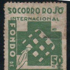 Sellos: VIÑETA. GUERRA CIVIL ESPAÑA. SOCORRO ROJO INTERNACIONAL. FONDO DE AYUDA.CHARNELA CHARNELA. Lote 39000747