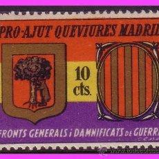 Sellos: GUERRA CIVIL, PRO AJUT QUEVIURES A MADRID, GUILLAMON Nº 2346 * . Lote 38997588
