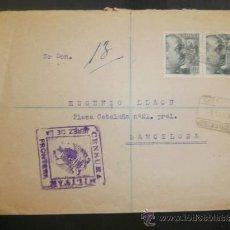 Sellos: CIRCULADO 1939 DE BARCELONA A JEREZ DE LA FRONTERA CON CENSURA MILITAR . Lote 39017445