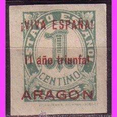 Sellos: GUERRA CIVIL, ZARAGOZA, SELLO NACIONAL HABILITADO, EDIFIL Nº 41HCC *. Lote 39111427