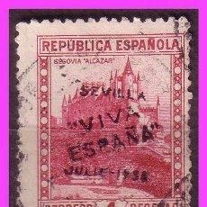 Sellos: GUERRA CIVIL, SEVILLA, SELLOS REPUBLICANOS HABILITADOS, EDIFIL Nº 15 (O). Lote 39126085