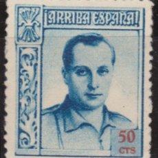 Sellos: ESPAÑA BENEFICENCIA 1938 EDIFIL NE18 SELLO * JOSE ANTONIO PRIMO DE RIVERA 50C SPAIN STAMPS TIMBRE. Lote 39251555