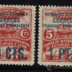 Sellos: S-5606- CONSEJO PROVINCIAL DE ASTURIAS Y LEON. SOBRECARGADOS. Lote 218732173