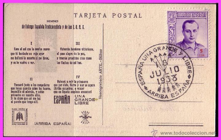 TARJETA DE JOSÉ ANTONIO PRIMO DE RIBERA, FALANGE, HIMNO, VARIEDAD (Sellos - España - Guerra Civil - De 1.936 a 1.939 - Cartas)