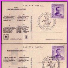 Sellos: 2 TARJETAS DE JOSÉ ANTONIO PRIMO DE RIBERA, FALANGE, HIMNO, VARIEDAD. Lote 39358117