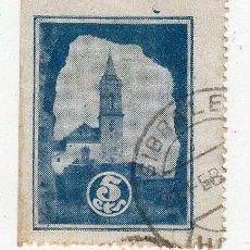 Sellos: VIÑETA. GUERRA CIVIL ESPAÑA. VIVA ESPAÑA. GIBRALEON, HUELVA. CHARNELA . Lote 39383747