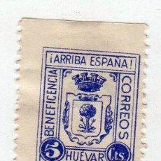 Sellos: VIÑETA. GUERRA CIVIL ESPAÑA. BENEFICIENCIA. HUEVAR, SEVILLA. CHARNELA. Lote 39383856
