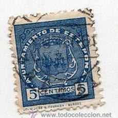 Sellos: VIÑETA. GUERRA CIVIL ESPAÑA. AYUNTAMIENTO DE ESTEPONA, MALAGA. CHARNELA. Lote 39383976