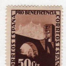 Sellos: VIÑETA. GUERRA CIVIL ESPAÑA. PRO BENEFICIENCIA. HUEVAR, SEVILLA. CHARNELA . Lote 39395295
