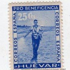 Sellos: VIÑETA. GUERRA CIVIL ESPAÑA. PRO BENEFICIENCIA. HUEVAR, SEVILLA. CHARNELA . Lote 153596953