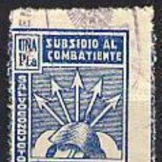 Sellos: ESPAÑA GUERRA CIVIL. SELLO LOCAL DE CÁDIZ, ALLEPUZ Nº 206. Lote 39501974