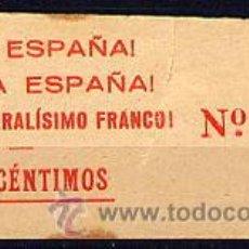 Sellos: ESPAÑA GUERRA CIVIL. SELLO LOCAL DE CÁDIZ, ALLEPUZ Nº 232 SIN CATALOGAR. Lote 41063234