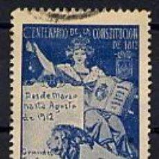 Sellos: CÁDIZ, VIÑETAS Nº 10. Lote 39515187