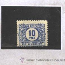 Sellos: ESPAÑA 1937-38 - RECARGO TRANSITORIO DE GUERRA 10 PTS - NUEVO - DOBLEZ. Lote 39564844