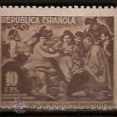 Sellos: SELLO ESPAÑA BENEFICIENCIA EDIFIL 30 AÑO 1938 CUADROS DE VELAZQUEZ NUEVO . Lote 39570108