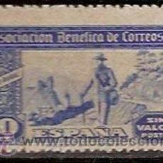 Sellos: VIÑETA 10 CTS ASOCIACION BENEFICA DE CORREOS CARTERO RURAL. Lote 39570814