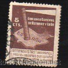 Sellos: VIÑETA. GUERRA CIVIL ESPAÑA. GOBIERNO GENERAL DE ASTURIAS Y LEON. ANTIFASCITAS. CHARNELA . Lote 39581600