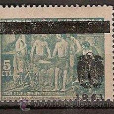 Sellos: SELLO ESPAÑA BENEFICIENCIA EDIFIL NE 35 AÑO 1941 CUADROS DE VELAZQUEZ. Lote 39629809