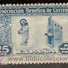 Sellos: VIÑETA 25 CTS ASOCIACION BENEFICA DE CORREOS ERMITA DE MARCUS. Lote 39630394