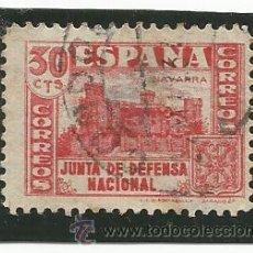 Sellos: 1936-37 JUNTA DE DEFENSA NACIONAL. EDIFIL Nº 808.... USADO. Lote 39639257