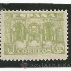 Sellos: 1936-37 JUNTA DE DEFENSA NACIONAL. EDIFIL Nº 810.... NUEVO*. Lote 39639358