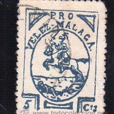 Sellos: VIÑETA. GUERRA CIVIL ESPAÑA. PRO VELEZ - MALAGA. CHARNELA . Lote 39696054
