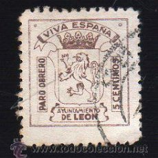 Sellos: VIÑETA. GUERRA CIVIL ESPAÑA. PARO OBRERO. LEON. CHARNELA . Lote 39696558