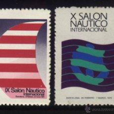 Sellos: S-5669- BARCELONA. IX Y X SALON NAUTICO INTERNACIONAL. 1971 Y 1972. Lote 39670255
