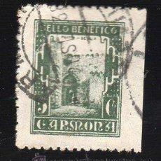 Sellos: VIÑETA. GUERRA CIVIL ESPAÑA. SELLO BENEFICO. CARMONA, SEVILLA. CHARNELA . Lote 39697628