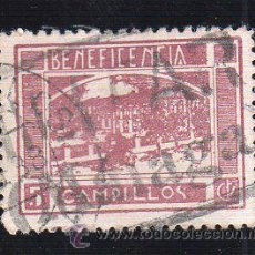Sellos: VIÑETA. GUERRA CIVIL ESPAÑA. BENEFICIENCIA. CAMPILLOS, MALAGA. CHARNELA. Lote 39698964