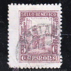 Sellos: VIÑETA. GUERRA CIVIL ESPAÑA. SELLO BENEFICO. CARMONA, SEVILLA. CHARNELA . Lote 39699292