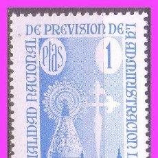 Sellos: FISCALES MUTUALIDAD NACIONAL ADMINISTRACIÓN LOCAL, 1 PTA. AZUL * * . Lote 39759994