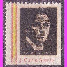 Sellos: J. CALVO SOTELO, NEGRO * *. Lote 39760129