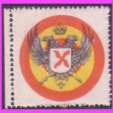Sellos: REQUETÉS 1938 GÁLVEZ Nº 1 * *. Lote 39773611
