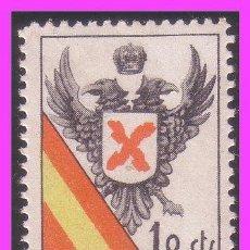Sellos: REQUETÉS 1938 GÁLVEZ Nº 2 *. Lote 39773615