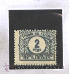 ESPAÑA 1937-38 - FILABO NRO. 5 - RECARGO TRANSITORIO DE GUERRA - NUEVO (Sellos - España - Guerra Civil - De 1.936 a 1.939 - Nuevos)