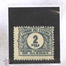 Sellos: ESPAÑA 1937-38 - FILABO NRO. 5 - RECARGO TRANSITORIO DE GUERRA - NUEVO. Lote 39762289